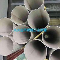 304不锈钢工业管 高压不锈钢焊管 流体输送专用