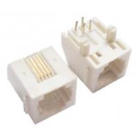 供应兴伸展电子8P8C直销/斜面RJ11电话插座/RJ45连接器网络插座/网络接口母座