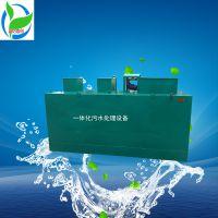 2018鲁创定制苏州污水处理设备,mbr一体化污水处理设备