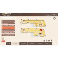 触控设备软件室内3D导航地图定位系统