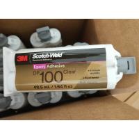 3M DP100 Clear胶水(小包装48.5ml) 大桶装5加仑/桶