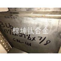 Ti-6Al-4V钛合金价格