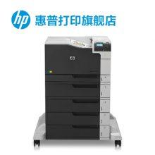 供应惠普HP M750XH A3黑白网络自动双面高速激光打印机