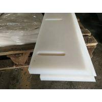 加工定做造纸机械白色高分子刮水板 超高分子聚乙烯塑料配件