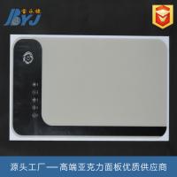 厂家定制 丝印加工 高硬度 可批发 亚克力面板 热水器面板