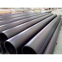 西宁饮水工程高度聚乙烯给水管生产厂家|青海HDPE市政给水管饮用水管多少钱一米