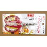 花艺剪不锈钢插花剪刀日本爱丽斯 ARS FL-18-BP 园艺工具手剪枝剪