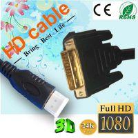高清1.5米DVI转HDMI线信号视频线 HDMI转DVI数据线 编织网转换线