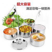 不锈钢18cm大容量五层食格提锅多层提篮5层保温便当饭盒食盒餐盒