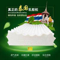 泰国乳胶枕芯,带钢印枕芯,天然乳胶枕颈椎按摩枕枕芯