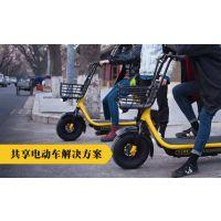 共享电单车方案:解决共享电单车智能管理 电子围栏停车