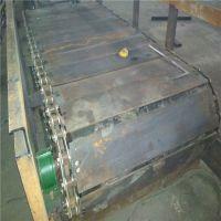 塑料链板输送机厂家 链板运输机厂家直销衡阳