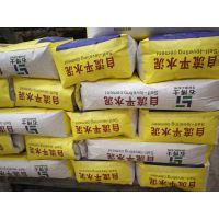 道路抢修砂浆河南郑州厂家供应