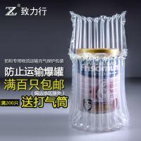 10柱奶粉快递运输防震防爆缓冲式包装气柱袋缓冲包装充气袋