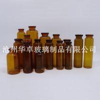 华卓设计c型高度透明管制玻璃瓶 直观内部的玻璃瓶