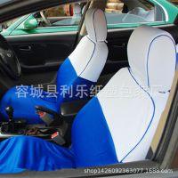 批量定做出租车汽车座套全包围专车专用坐垫套车套捷达桑塔纳起亚