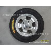 电动三轮车真空轮胎和轮毂 电动轿车轮胎 电动四轮车铝轮