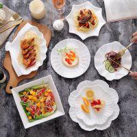 饭店餐厅陶瓷盘纯白色花边西式酒店西餐具菜盘子平盘家用日用浅盘