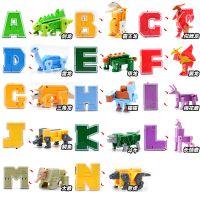 新乐新字母数字变形玩具恐龙变形蛋3-4-5-6-7-9岁男女孩儿童玩具