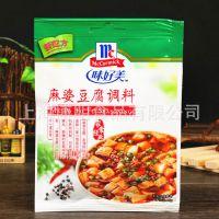 批发味好美麻婆豆腐调料35g*24袋 四川麻辣豆腐烹饪炒菜调味料