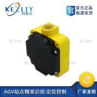 科智立AGV地标传感器 AGV地标采集器 运输车导航低频读卡器
