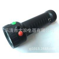 强光充电信号灯 锂电池手电筒 铁路信号专用灯 海洋王信号手电筒