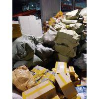 大陆寄个人行李到台湾快递需要几天,运费怎么算?