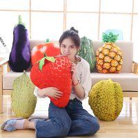 厂家可爱创意水果蔬菜抱枕 公司活动礼促销礼品 居家沙发靠枕礼物