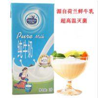 烘焙原料 弗里生全脂纯牛奶高温灭菌牛乳 咖啡早餐烘焙原料