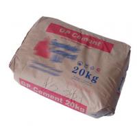 建材超细粉化工粉体食品级面粉淀粉外阀口延长方底袋