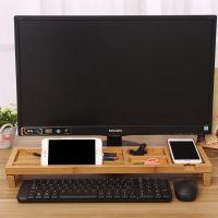 办公桌收纳 架 楠竹 实木电脑置物架 办公用品 创意电脑键盘架