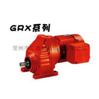 国茂牌GRX斜齿轮减速机