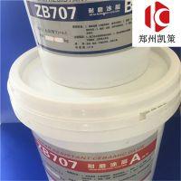 河南郑州耐腐蚀涂层 管道磨损修补专用金属修补剂