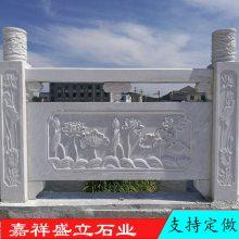 直销园林景观石栏板 石雕栏杆拱桥 河道桥梁两侧栏杆