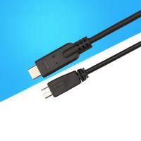KY热销 USB3.1高速数据线 Micro 5PIN TO TYPE-C手机充电数据线