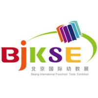 第21届北京国际玩具及幼教用品展览会