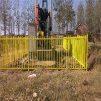 变压器施工围栏 基坑临边护栏网 大型演唱会护栏