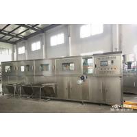 仁宇5加仑成套桶装水灌装生产线、QGF-900纯净水灌装机、大桶液体矿泉水灌装生产线