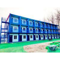 北京住人集装箱活动房、移动集装箱、箱式活动房、集装箱房屋