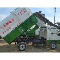 电动挂桶垃圾车 小区垃圾清运车 电动垃圾车
