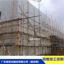 新疆瑞芙豪庭售楼市区门口大小弧形铝单板'奶白'竣工完毕
