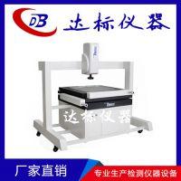 达标仪器 测量用的半自动影像测量仪 半自动影像测量仪-DB-NC-6060