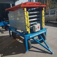 厂家直销 / 移动式升降机 / 电动液压升降平台
