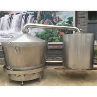 家用小型烧酒设备白酒蒸煮酒酿酒设备酿酒冷凝器价格