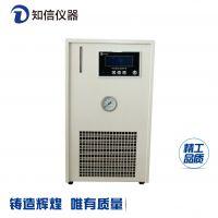 精品推荐上海知信仪器冷却液低温循环机ZX-600A,实验室冷水机,常温水箱封闭型冷水机