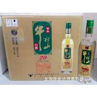 北京牛栏山二锅头土豪金珍品陈酿20二十年1L白酒52度500ML*8瓶