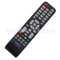 晶珠:熊猫液晶安卓版电视遥控器YKF-Z09E01 LE32J30S LE32D33等