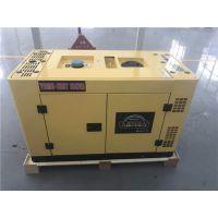 静音式10kw小型柴油发电机