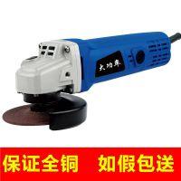 大功率工业级角磨机切割机手磨光机打蜡打磨抛光家用电动工具