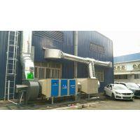 安徽马芜湖市废气处理设备 VOC环保设备 UV光氧催化净化器